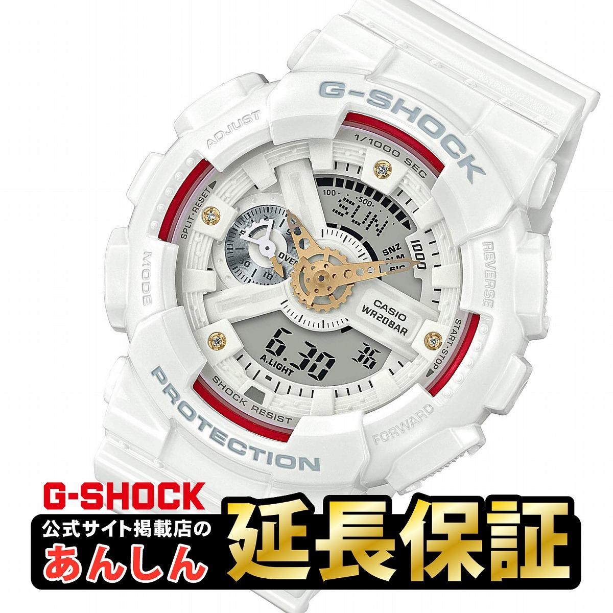 カシオ Gショック GA-110DDR-7AJF CASIO G-SHOCK メンズ 腕時計 デジアナ【店頭受取対応商品】