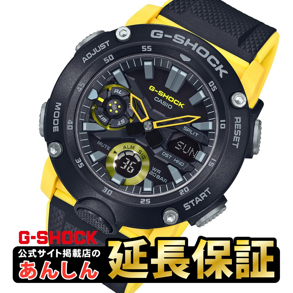 カシオ Gショック GA-2000-1A9JF カーボンコアガード構造メンズ CASIO G-SHOCK【正規品】【0319】_10spl【店頭受取対応商品】