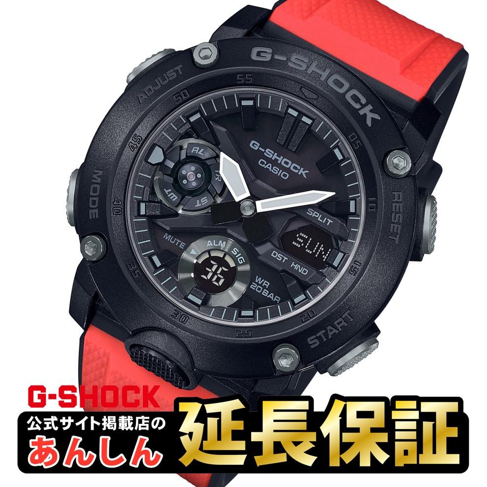 カシオ Gショック GA-2000E-4JR カーボンコアガード構造メンズ CASIO G-SHOCK【正規品】【0319】_10spl【店頭受取対応商品】
