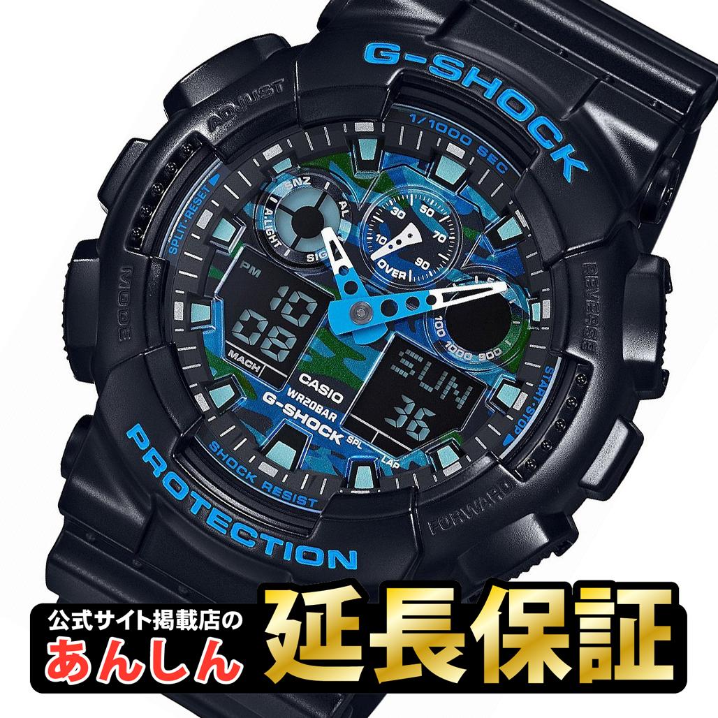 カシオ Gショック GA-100CB-1AJF カモフラ メンズ 腕時計 ブラック×ブルー アナデジ BIGCASE CASIO G-SHOCK 【正規品】【5sp】【店頭受取対応商品】