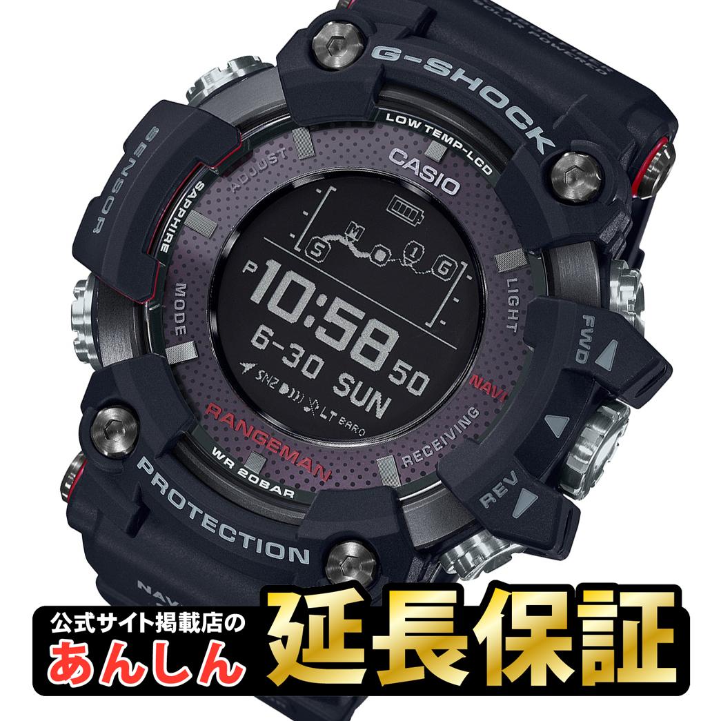 【2,000円OFFマラソンクーポン!9日20時から】【クーポンでさらにお得!】カシオ Gショック GPR-B1000-1JR サバイバルタフネス RANGEMAN ソーラーアシスト GPS ナビゲーション Bluetooth搭載 ワイヤレス充電 メンズ 腕時計 CASIO G-SHOCK 【0318】_10spl