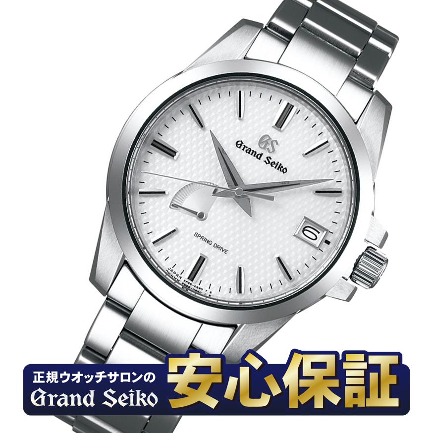 【2,000円OFFマラソンクーポン!9日20時から】【今ならGSボールペン付き】グランドセイコー SBGA225 スプリングドライブ 9R65 メンズ 腕時計 GRAND SEIKO 【正規品】NLGS_10spl
