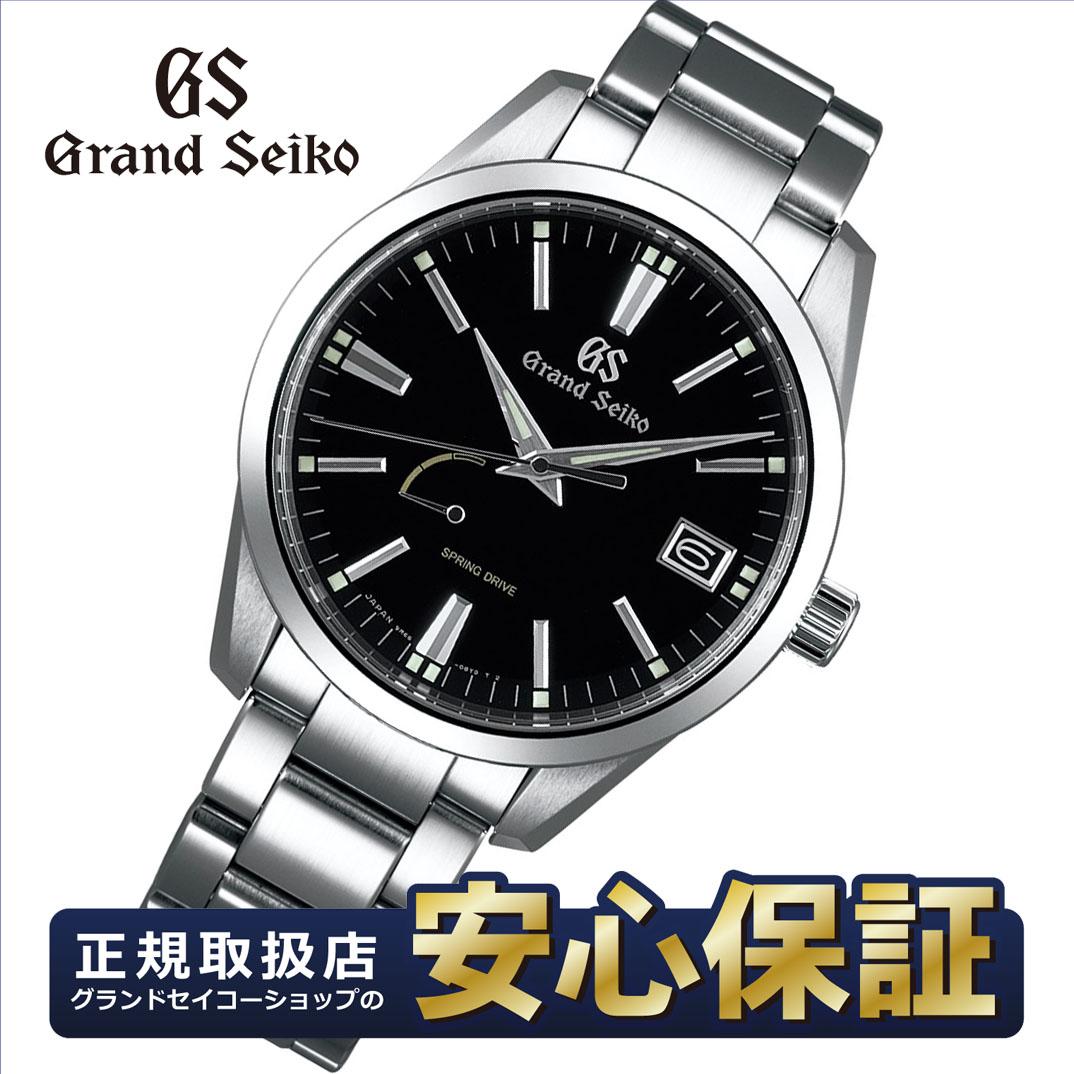 【2,000円OFFマラソンクーポン!9日20時から】【今ならGSボールペン付き】グランドセイコー SBGA301 スプリングドライブ 9R65 メンズ 腕時計 GRAND SEIKO 【正規品】NLGS_10spl