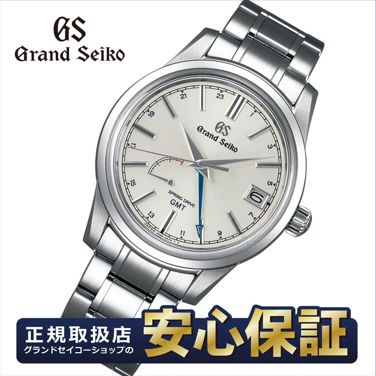 【2,000円OFFマラソンクーポン!9日20時から】【今ならGSボールペン付き】グランドセイコー SBGE225 スプリングドライブ GMT 9R66 メンズ 腕時計 GRAND SEIKO 【正規品】NLGS_10spl