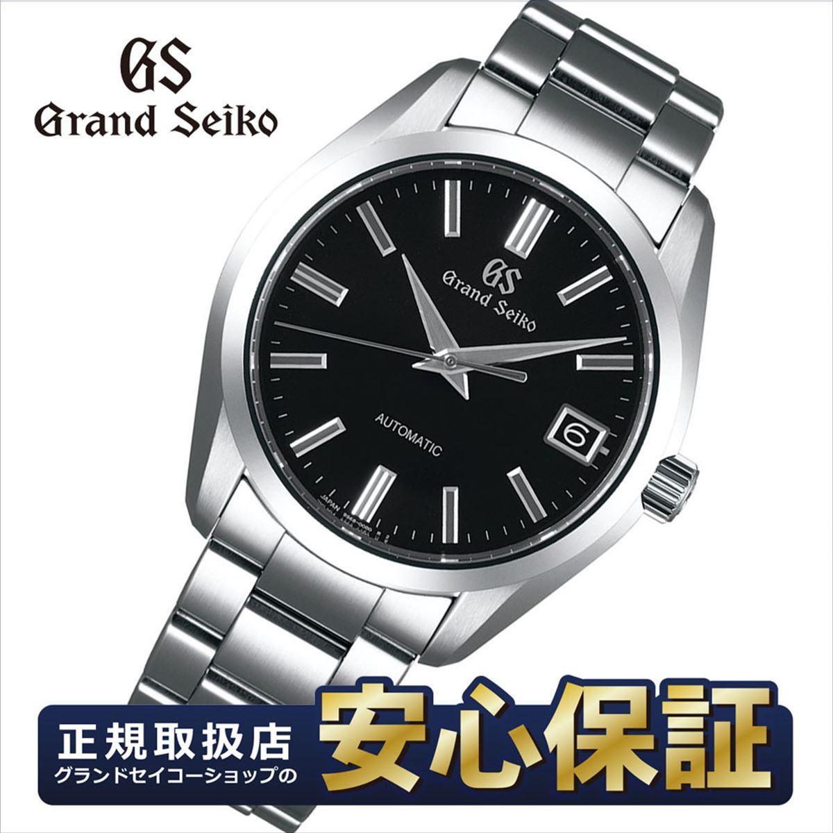 promo code 1cc24 70d23 グランドセイコー腕時計のおすすめ|自分へのご褒美!人気 ...