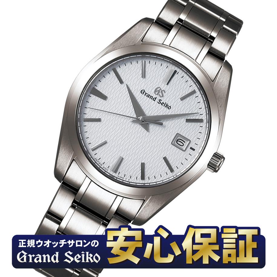 purchase cheap a4435 0cbcd 50代男性のおすすめ!グランドセイコー腕時計のおすすめ|自分へ ...