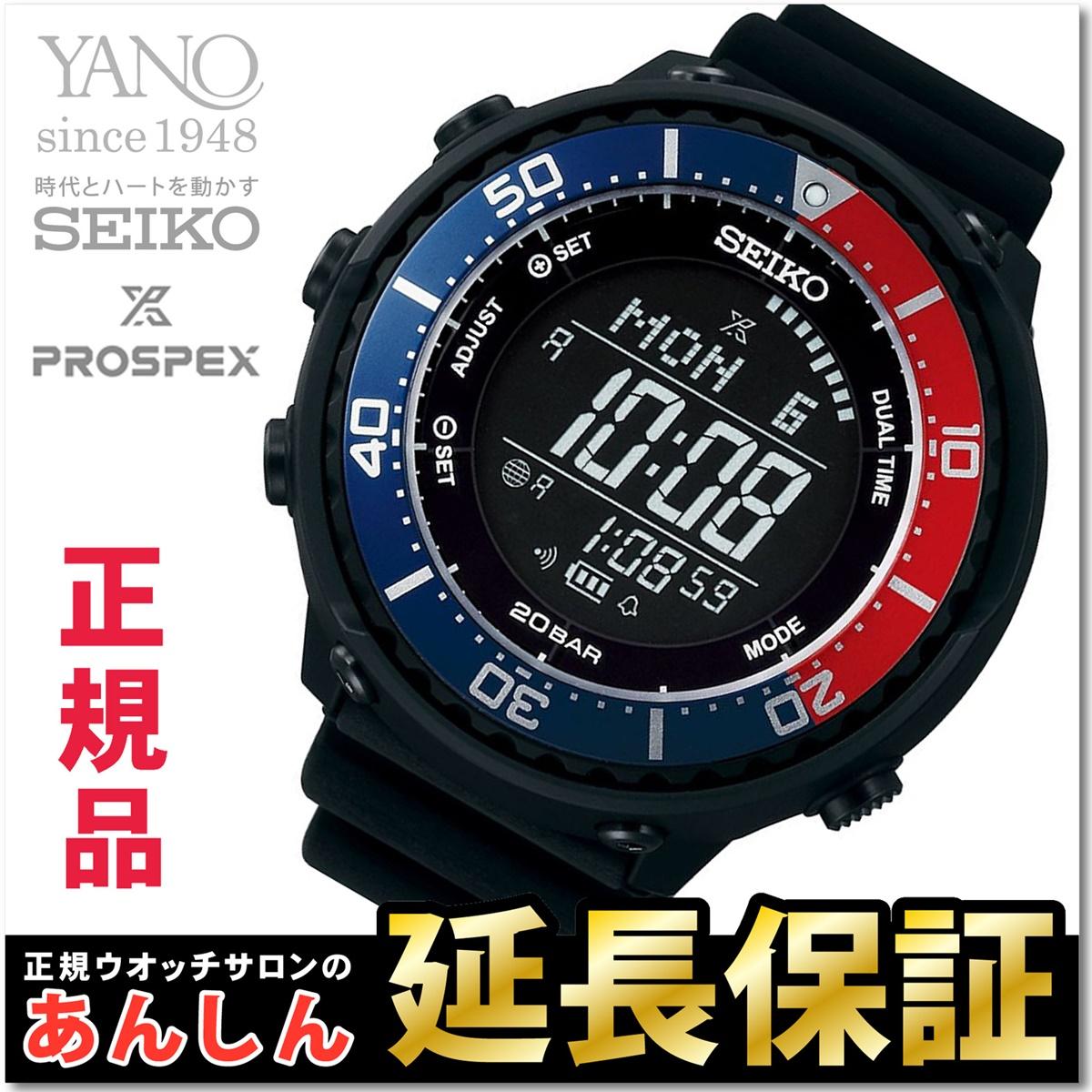 【2,000円OFFマラソンクーポン!9日20時から】セイコー プロスペックス SBEP003 LOWERCASE ソーラー デジタル メンズ 腕時計 SEIKO PROSPEX 【0518】_10spl