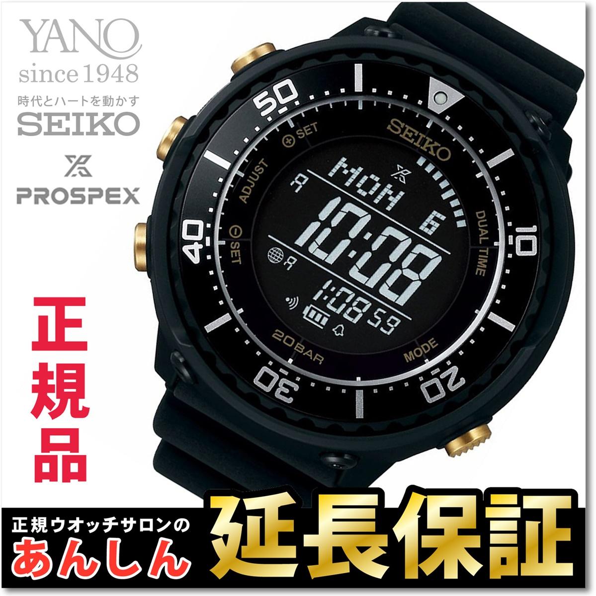 セイコー プロスペックス SBEP005 LOWERCASE ソーラー デジタル メンズ 腕時計 SEIKO PROSPEX 【0518】_10spl