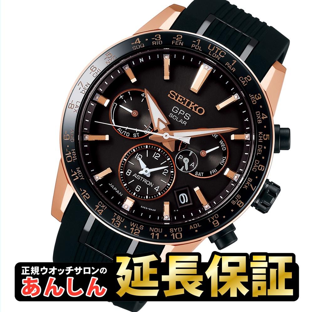 【2,000円OFFマラソンクーポン!9日20時から】SEIKO ASTRON セイコー アストロン SBXC006 「5Xシリーズ」 GPSソーラーウォッチ メンズ 腕時計 【1118】_10spl