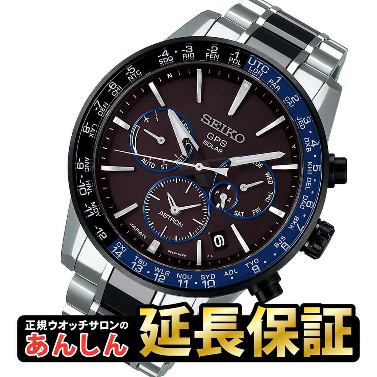 【2,000円OFFマラソンクーポン!9日20時から】SEIKO ASTRON セイコー アストロン コアショップ限定 SBXC009 GPSソーラー 5Xシリーズ メンズ 腕時計 【0219】_10spl