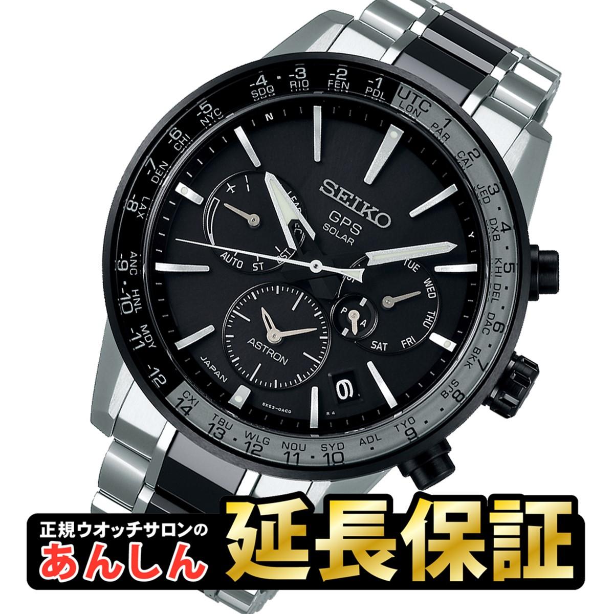 【2,000円OFFマラソンクーポン!9日20時から】SEIKO ASTRON セイコー アストロン コアショップ限定 SBXC011 GPSソーラー 5Xシリーズ メンズ 腕時計 【0219】_10spl