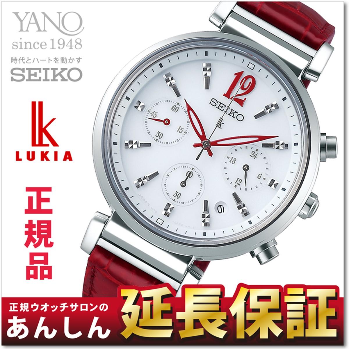 【ノベルティ付き♪】セイコー ルキア SSVS035 ソーラー クロノグラフ レディース 腕時計 SEIKO LUKIA【正規品】【0917】※こちらは電波時計ではありません。【店頭受取対応商品】