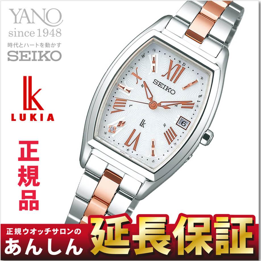 【先着限定!LINE@1,000円OFFクーポン】【クオカード付き♪】セイコー ルキア SSVW117 ソーラー 電波時計 レディース 腕時計 SEIKO LUKIA【0218】_10spl