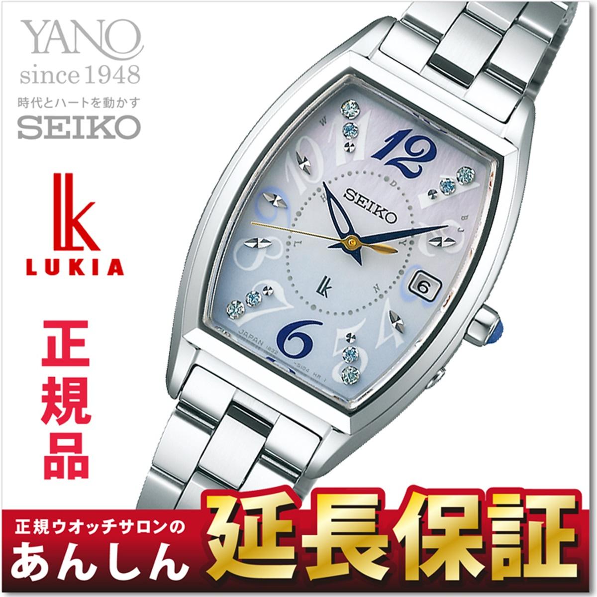 【2,000円OFFマラソンクーポン!9日20時から】セイコー ルキア SSVW123 ソーラー サマー限定モデル 電波時計 レディース 腕時計 SEIKO LUKIA【0718】