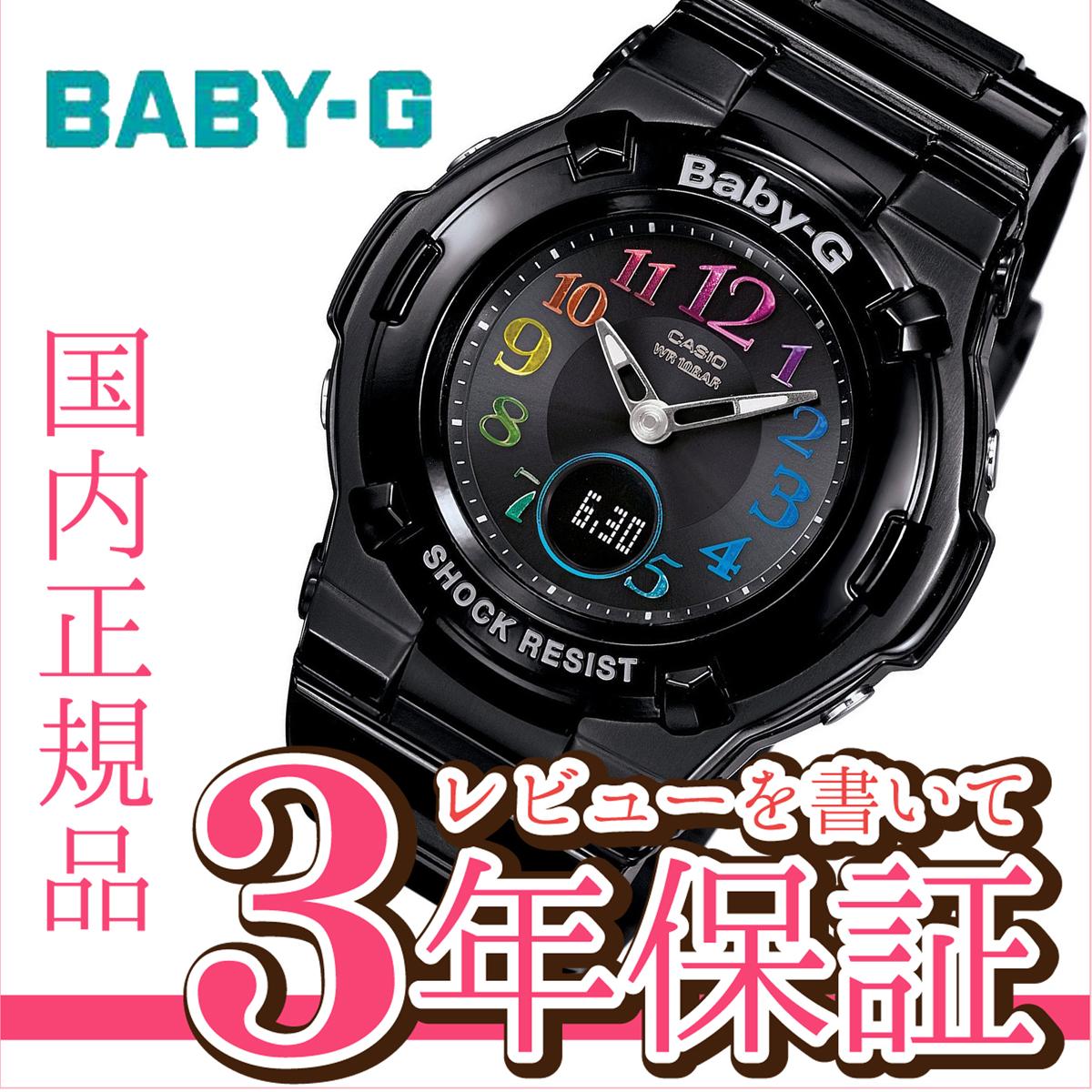 CASIO BABY-G カシオ ベビーG Tripper トリッパー 電波 ソーラー 電波時計 腕時計 レディース ブラック アナデジ BGA-1110GR-1BJF【正規品】【1502】【5sp】【店頭受取対応商品】