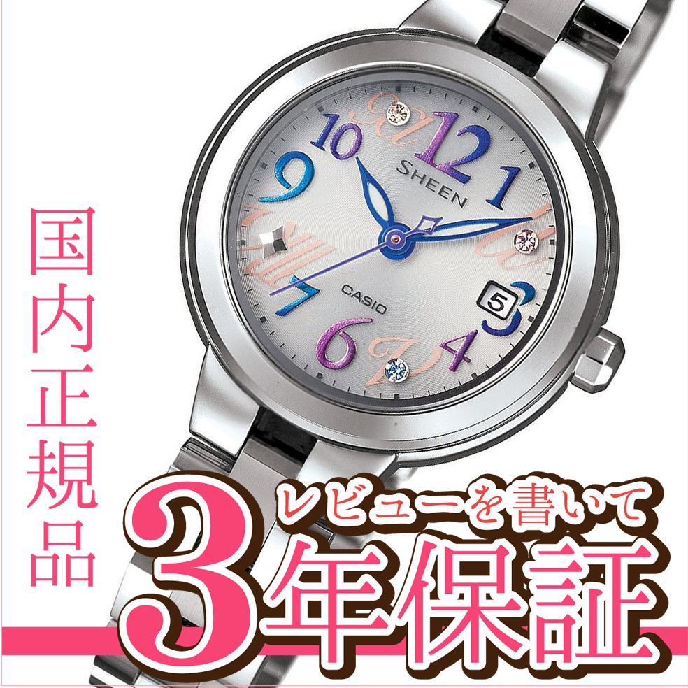 カシオ シーン CASIO SHEEN ソーラー 腕時計 レディース フレッシュカラーズ アナログ SHE-4506SBD-7A2JF【5sp】【店頭受取対応商品】
