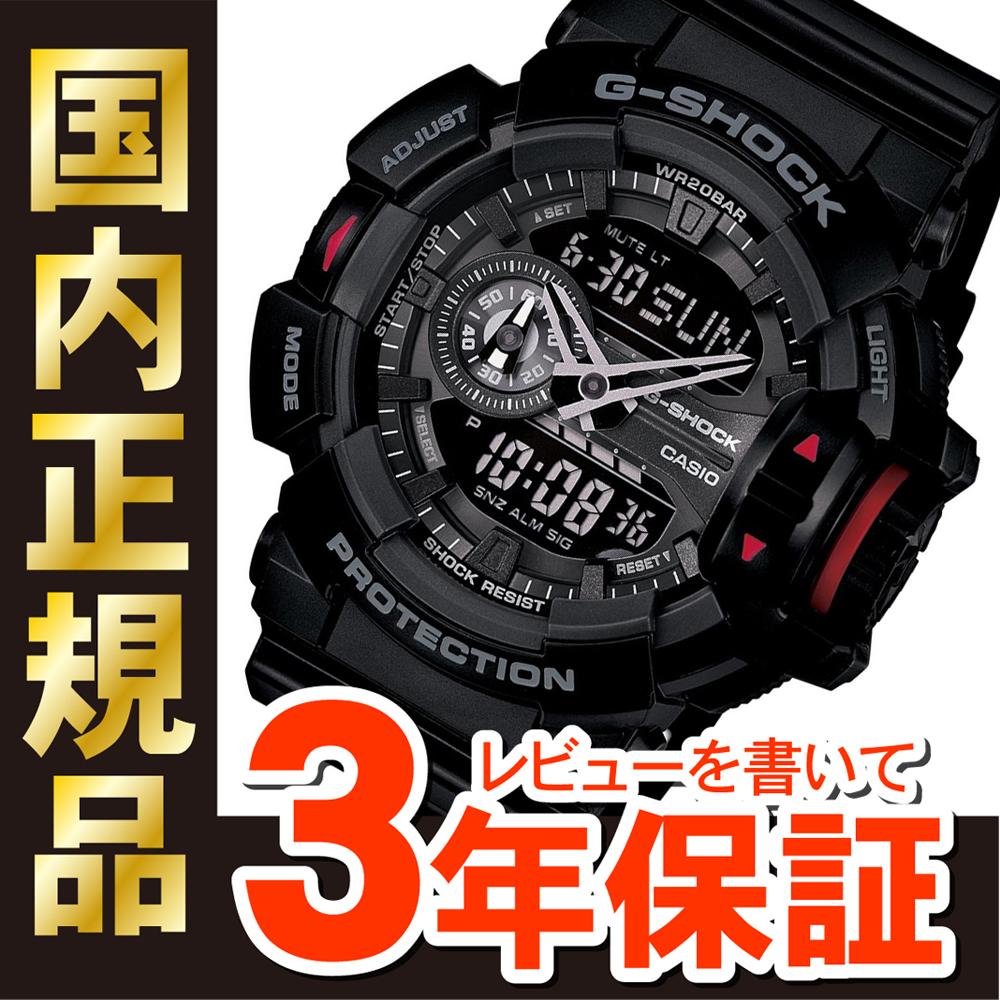 カシオ Gショック CASIO G-SHOCK 腕時計 メンズ アナデジ GA-400-1BJF【正規品】_6spl_10spl【店頭受取対応商品】