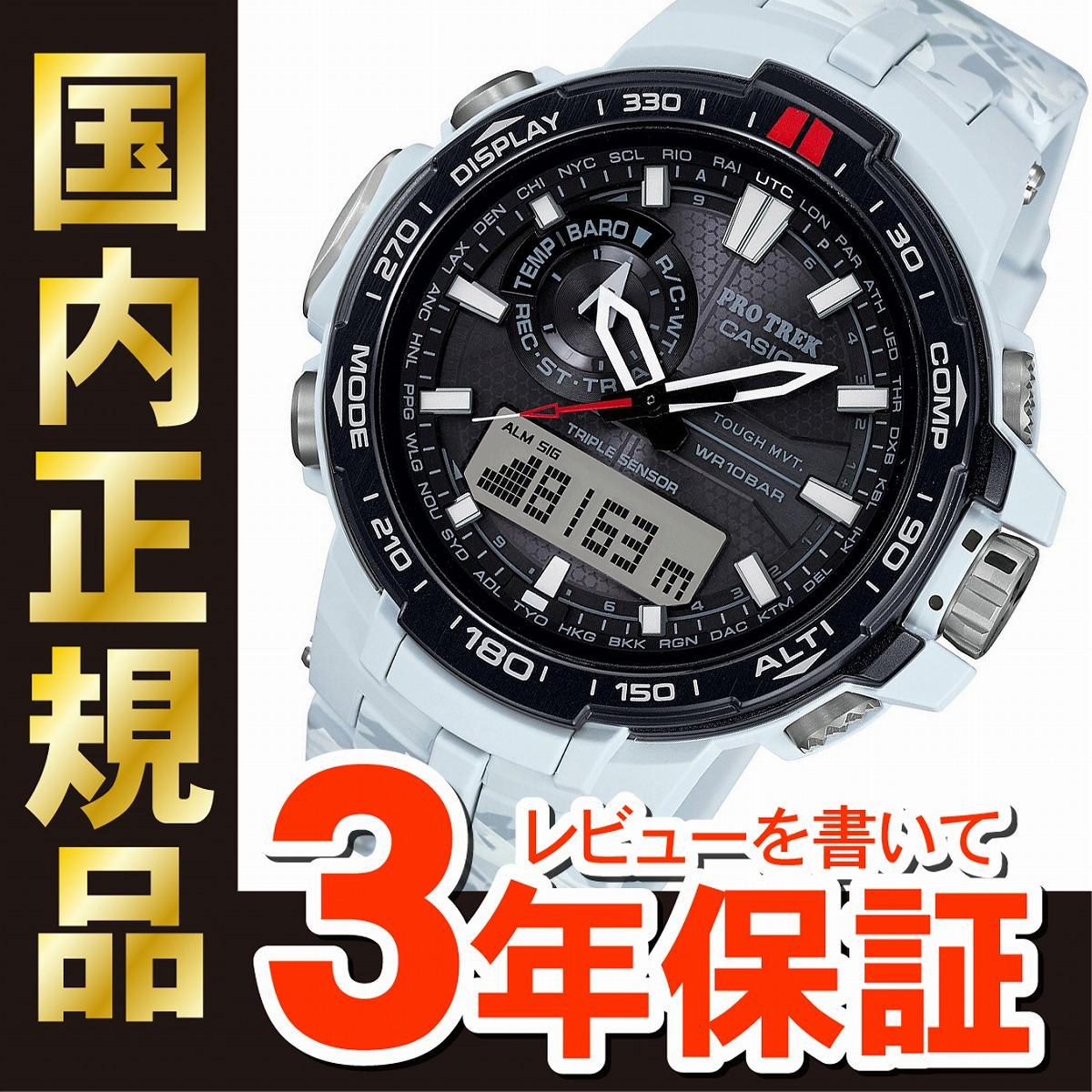9549ff4ac3 カシオプロトレックCASIOPROTREK電波ソーラー電波時計腕時計メンズアナデジタフソーラーPRW-6000YT