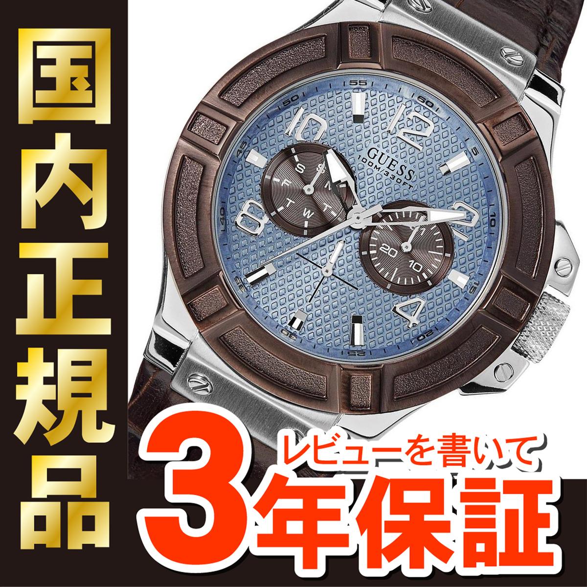 【先着限定!LINE@1,000円OFFクーポン】GUESS ゲス 腕時計 メンズ RIGOR リガー W0040G10【正規品】【送料無料】【ラッピング無料】_20spl【店頭受取対応商品】