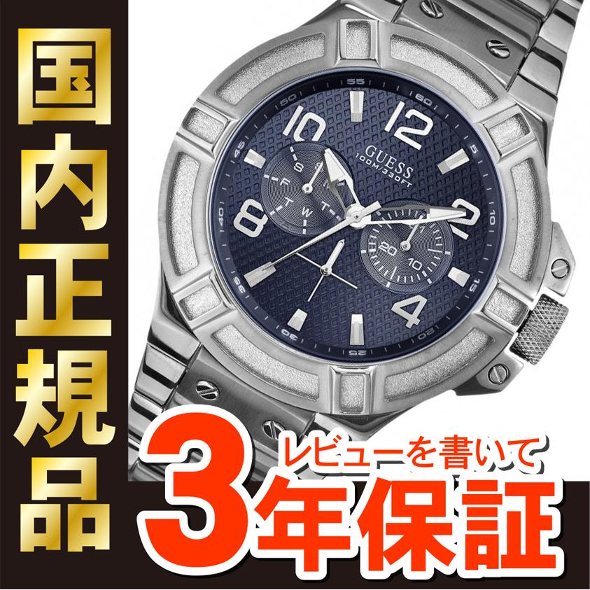 【先着限定!LINE@1,000円OFFクーポン】GUESS ゲス 腕時計 メンズ RIGOR リガー W0218G2【正規品】【送料無料】【ラッピング無料】_20spl【店頭受取対応商品】