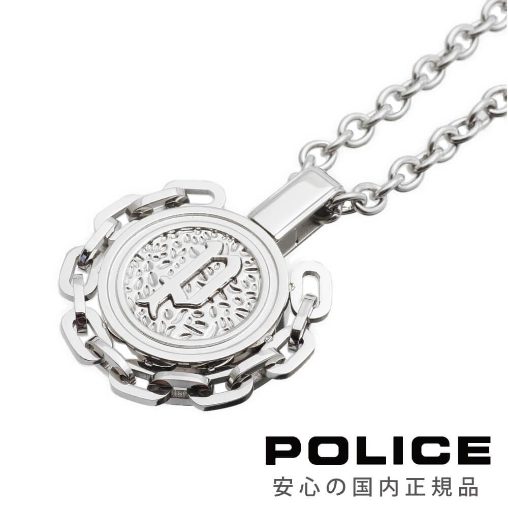 ポリス ネックレス POLICE IRONY 22997PSS01 シルバー ペンダント ステンレスネックレス メンズ【店頭受取対応商品】