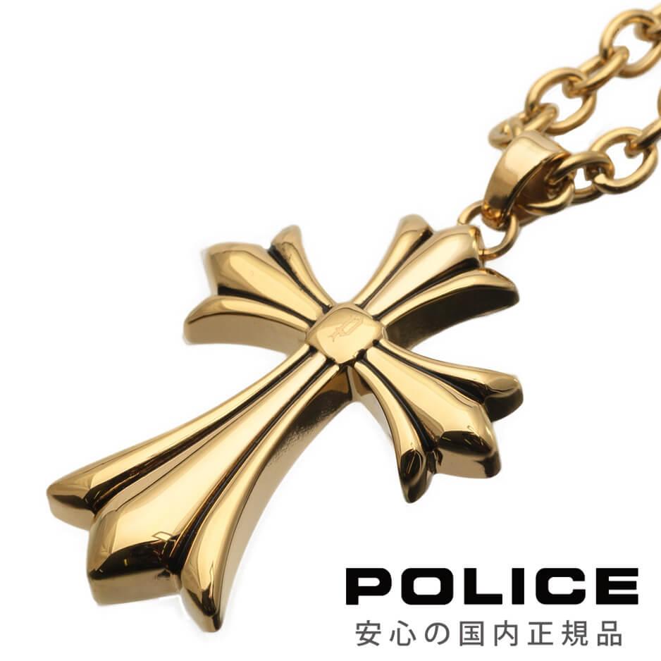 POLICE ポリス ネックレス GRACE 25154PSG02 ゴールド クロス チェーン ペンダント ステンレスネックレス メンズ【店頭受取対応商品】