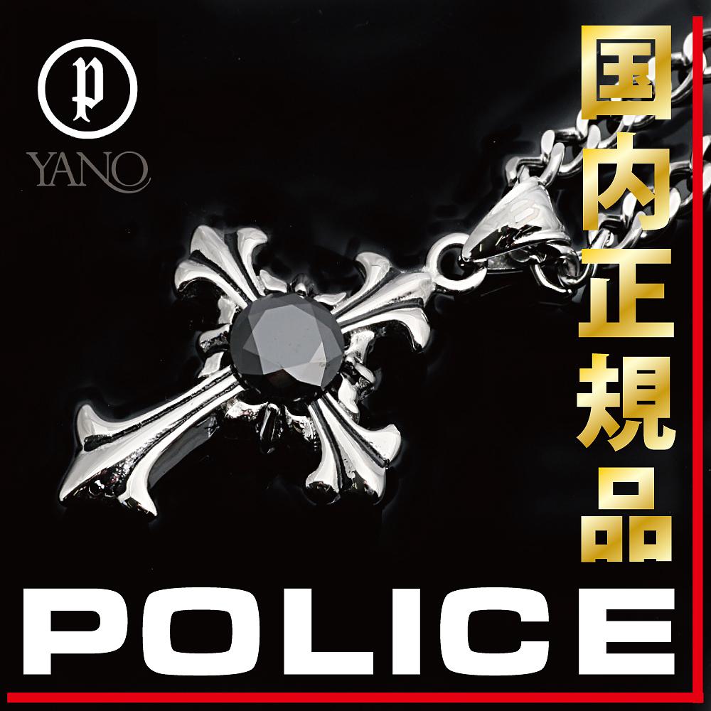 ポリス POLICE ネックレス MARVELOUS 26161PSS01 クロス 十字架 ペンダントステンレス  メンズ新作モデル♪【店頭受取対応商品】