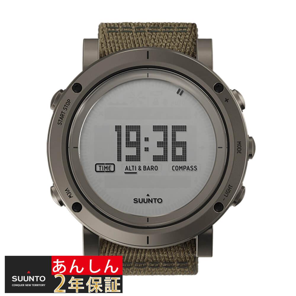 【安心2年保証】スント SUUNTO ESSENTIAL SLATE エッセンシャル ステンレス スレート SS021217000  サファイアクリスタルガラス 腕時計