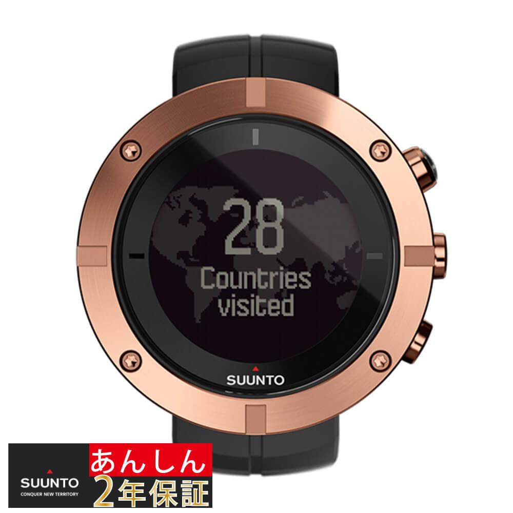 【2,000円OFFマラソンクーポン!9日20時から】【安心2年保証】スント SUUNTO KAILASH カイラッシュCOPPER SS021815000 チタン 腕時計 GPS Bluetooth ブルートゥース
