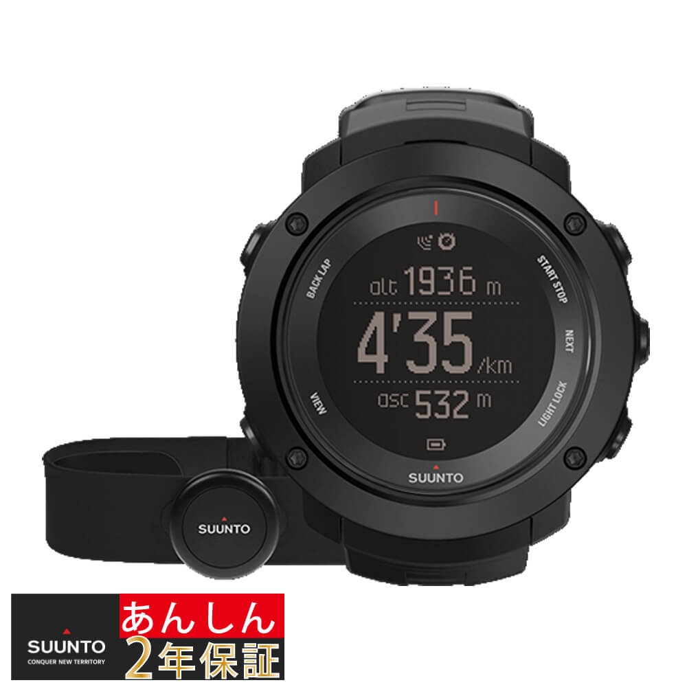 【2,000円OFFマラソンクーポン!9日20時から】【安心2年保証】スント SUUNTO AMBIT3 VERTICAL アンビット3 バーティカル Black HR GPS ブルートゥース SS021964000 ブラック 腕時計