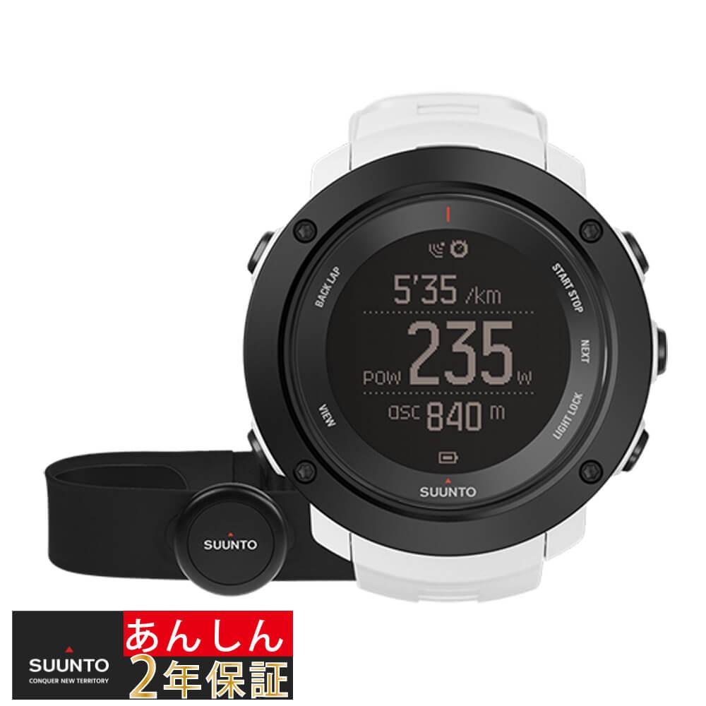【2,000円OFFマラソンクーポン!9日20時から】【安心2年保証】スント SUUNTO AMBIT3 VERTICAL アンビット3 バーティカル WHITE HR GPS ブルートゥース SS021966000 ホワイト