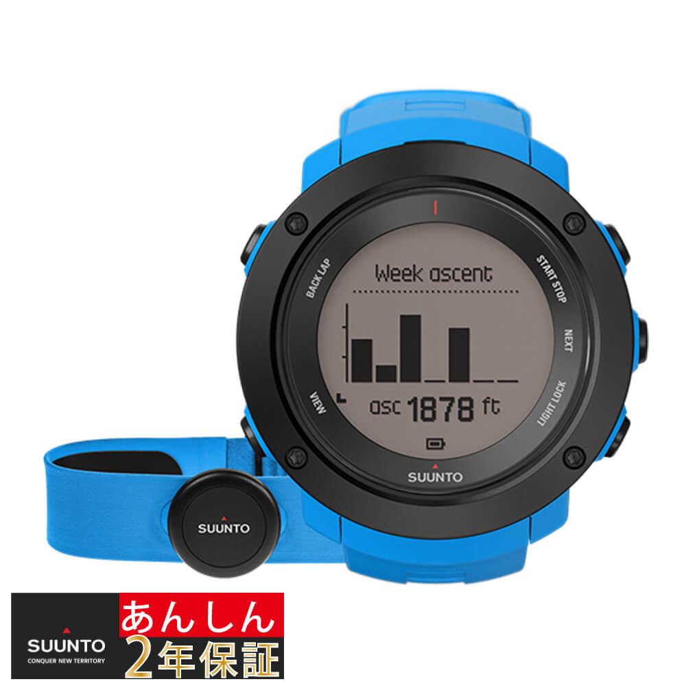 【2,000円OFFマラソンクーポン!9日20時から】【安心2年保証】スント SUUNTO AMBIT3 VERTICAL アンビット3 バーティカル Blue HR GPS ブルートゥース SS021968000 腕時計 ブルー