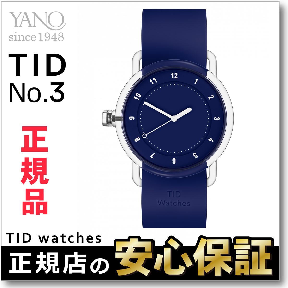 【正規品】 ティッド ウォッチズ No.3 コレクション TID Watches 腕時計 メンズ/レディース TID03 ブルー シリコンベルト 38mm ティッド ウォッチ 北欧 腕時計 _10spl【店頭受取対応商品】