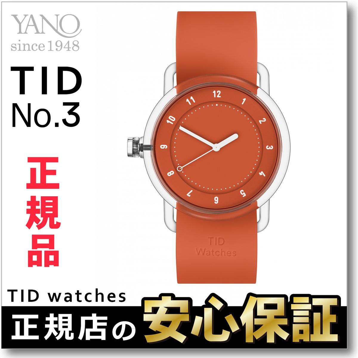【正規品】 ティッド ウォッチズ No.3 コレクション TID Watches 腕時計 メンズ/レディース TID03 オレンジ シリコンベルト 38mm ティッド ウォッチ 北欧 腕時計 _10spl【店頭受取対応商品】