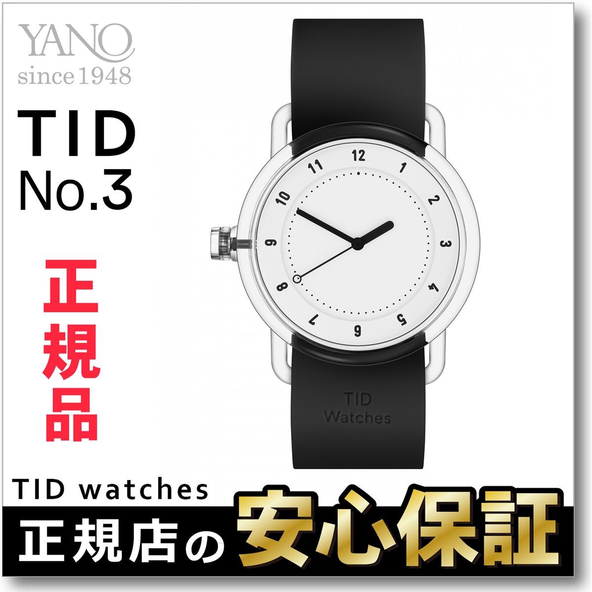 【正規品】 ティッド ウォッチズ No.3 コレクション TID Watches 腕時計 メンズ/レディース TID03ホワイト/ブラック シリコンベルト 38mm ティッド ウォッチ 北欧 腕時計 _10spl【店頭受取対応商品】