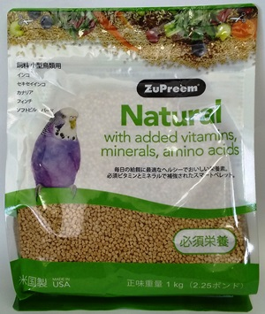 毎日の健康に必要な栄養素を考えたインコ専用ペレットです ZuPreem ズプリーム 中古 ナチュラルブレンド 1kg 業界No.1 S