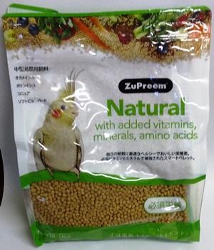 毎日の健康に必要な栄養素を考えたインコ専用ペレットです ZuPreem ズプリーム 1.1kg ナチュラルブレンド M WEB限定 激安挑戦中