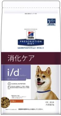 ヒルズ プリスクリプションダイエット 犬用 i/d ローファット チキン 7.5kg