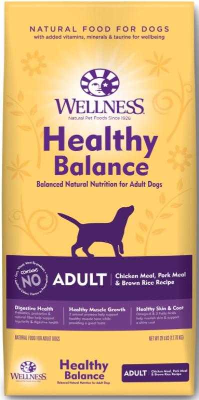 【ウエルネス】ヘルシーバランス 成犬用(1歳以上) チキン 12.7kg