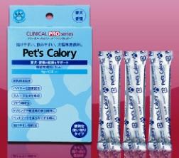 予約販売品 粉末タイプのペット専用エネルギー飲料です N.R.P. ペッツカロリー 初売り 5g×10袋 粉末