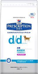 ヒルズ プリスクリプションダイエット 犬用 d/d ダック&ポテト 7.5kg