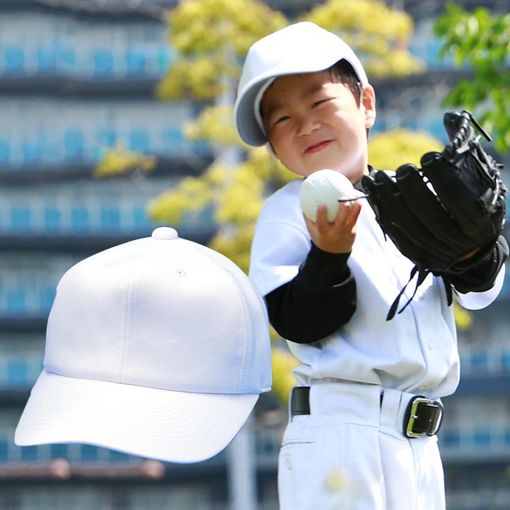 3歳から被れる ジュニア 野球 お値打ち価格で 練習用キャップ 帽子 ユニフォーム キッズ レギュラー キャップ 超美品再入荷品質至上 六方 アジャスター付 練習用帽子 少年 レワード ニット 白 ユニフォームキャップ ベースボールキャップ JR ホワイト 子供