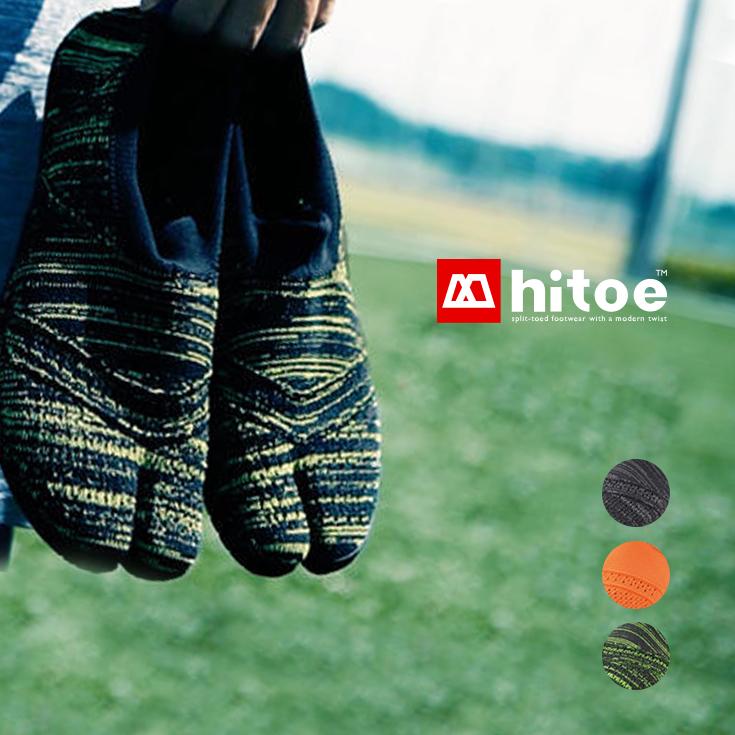 メーカー公式 足袋シューズ マラソン足袋 ランニングシューズ メンズ レディース ジョギング マラソン スポーツ 迅速な対応で商品をお届け致します ユニセックス 丸五 ランニング用品 足袋型トレーニングシューズ 地下足袋 ヒトエ hitoe 陸上