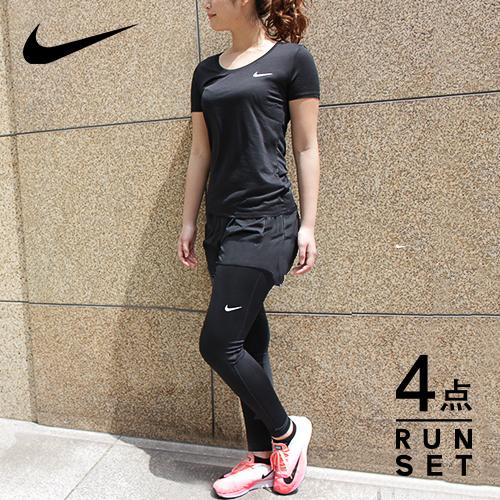 c7035798 Nike clothing ladies set 4-piece (short sleeve T Shirt + Pants + tights +  leggings) beginners oshare Marathon cute NIKE down women jogging is sport  ...