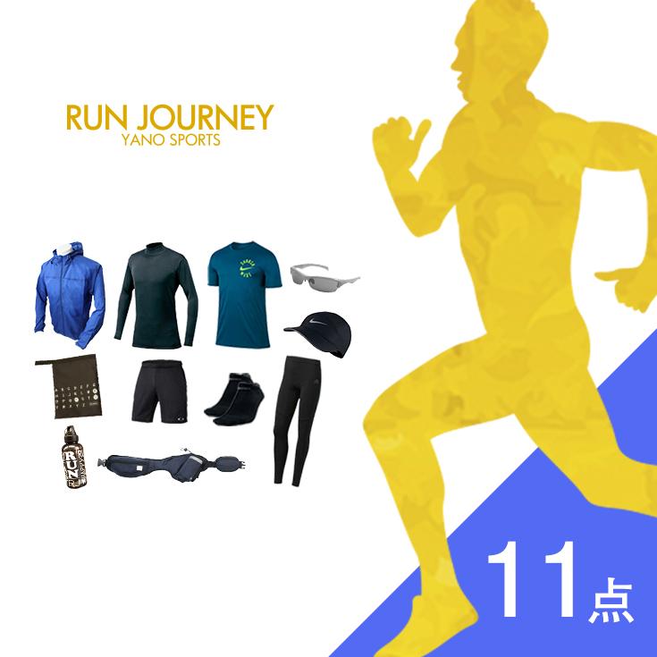 福袋 2020 ランニングウェア メンズ セット 11点( ウインドブレーカー 半袖Tシャツ アンダーシャツ パンツ タイツ ソックス キャップ ランニングポーチ サングラス シューズケース おまけ )男性 初心者 上下 オシャレ ジョギング 長袖 マラソン 冬