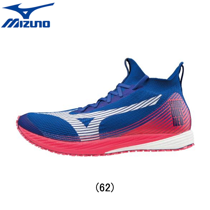 ミズノ Mizuno ランニングシューズ 新色 メンズシューズ ジョギング マラソン スポーツ ウエーブデュエル NEO ユニセックス 陸上 陸上競技 u1gd200062 ランニング用品 最安値 靴