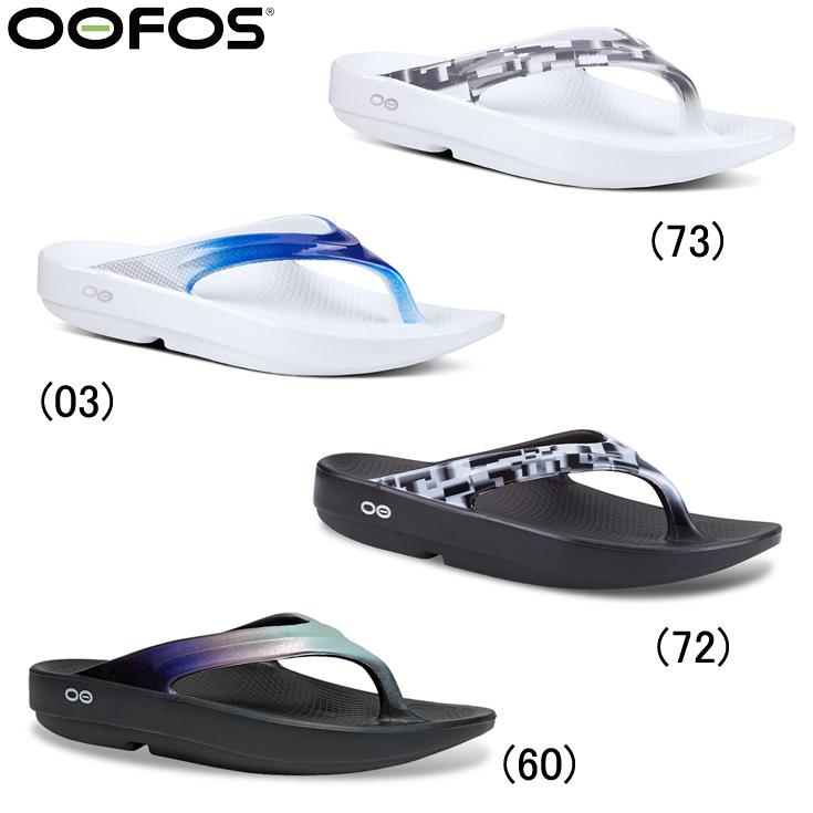 ウーフォス OOFOS OOlala Luxe リカバリーシューズ 靴 サンダル【5020060】陸上・ランニング用品