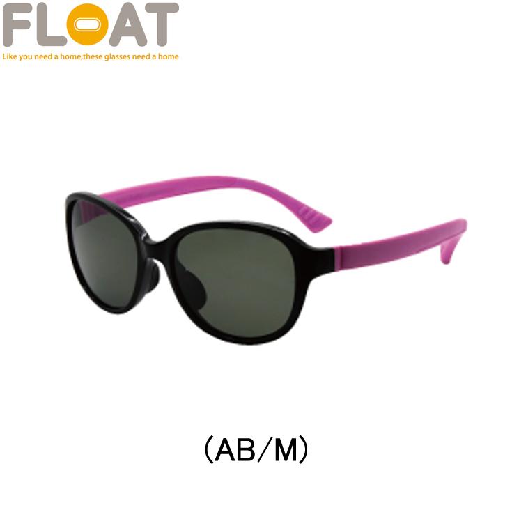フロート FLOAT VEGA BLACK サングラス ACTIVE BLACK MAGNET 偏光サングラス 陸上・ランニング用品