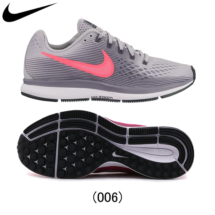 e3f0d55829bce The Nike nike AIR ZOOM PEGASUS 34 air zoom Pegasus 34 running shoes women    woman land