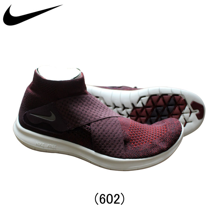 ae9d9cc50b7d17 The Nike nike FREE RN MOTION FK-free orchid motion fly knit 2017 running  shoes men   man land